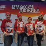 Команда мечты: Марина Крижевская