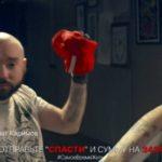 «Фонд борьбы с лейкемией» выпустил новое видео