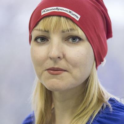 Рыбкина Татьяна