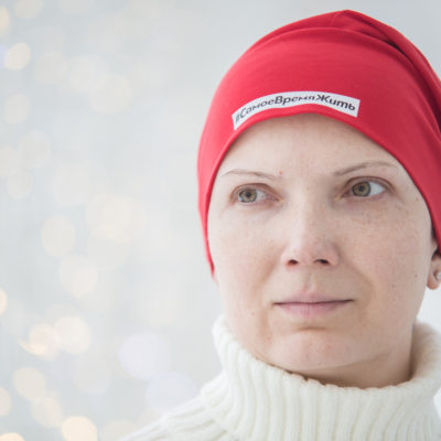 Ерёмина Наталья