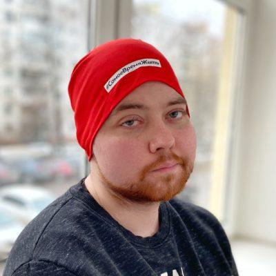 Боков Алексей