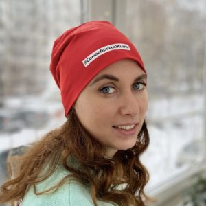 Чумичева Наталья