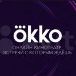 Шоу #ХакРак в Okko