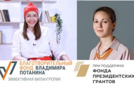 Онлайн-чаепитие с психологом Камиллой Шамансуровой и равным консультантом Мариной Бурыгиной