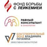 Объявляется первый набор на онлайн-курс подготовки равных консультантов в онкогематологии