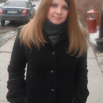 Аксенова Елена